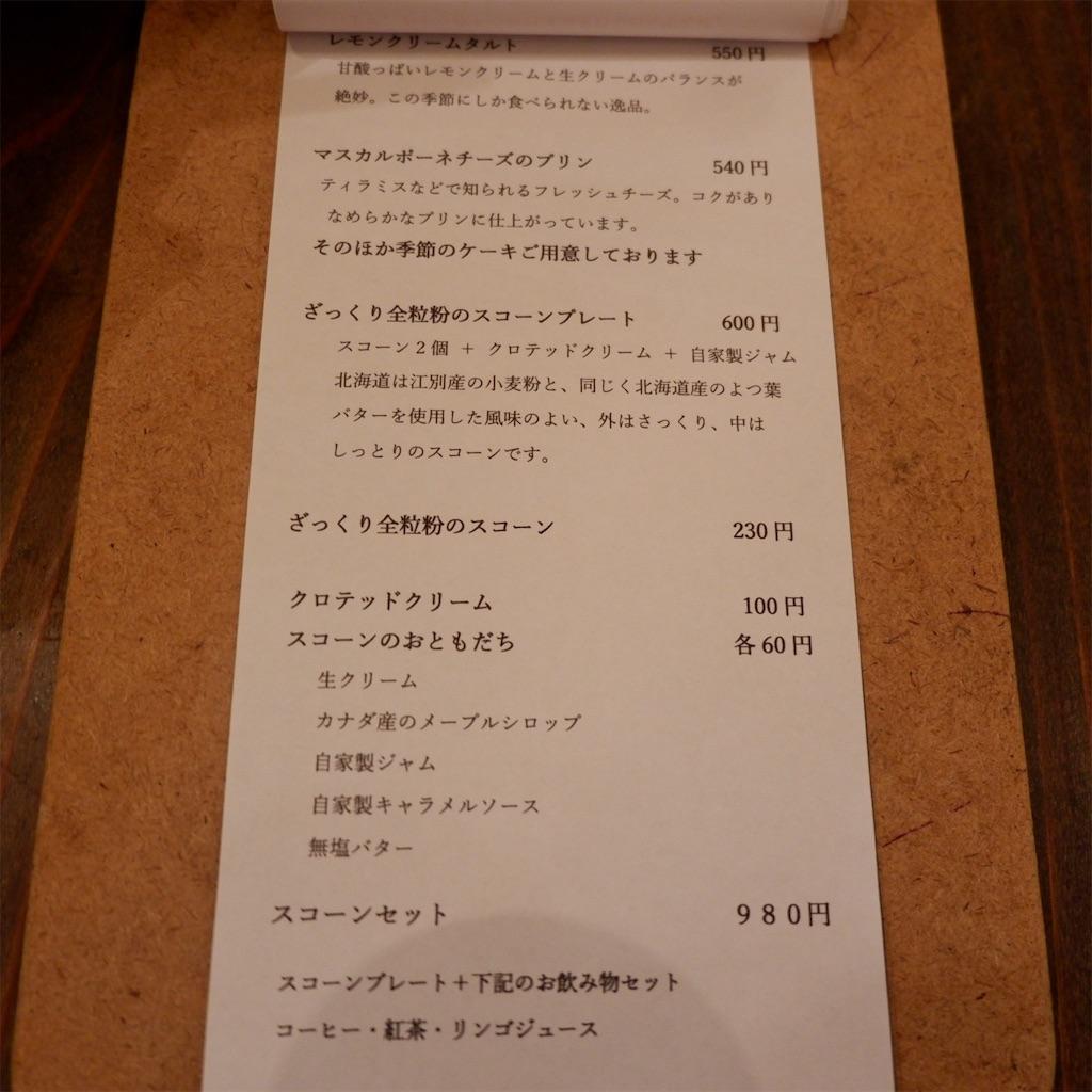 f:id:hirorocafe0106:20190607201120j:image