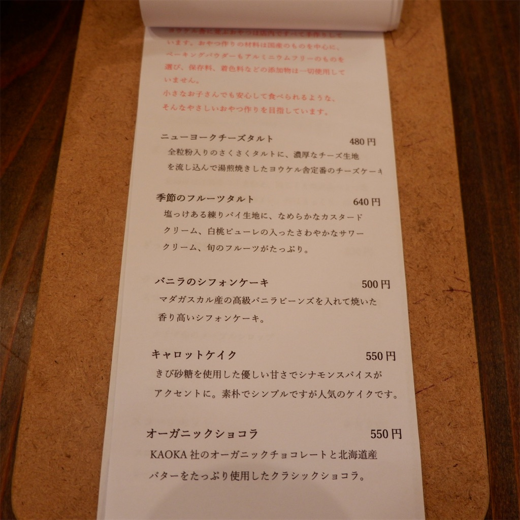 f:id:hirorocafe0106:20190607201127j:image