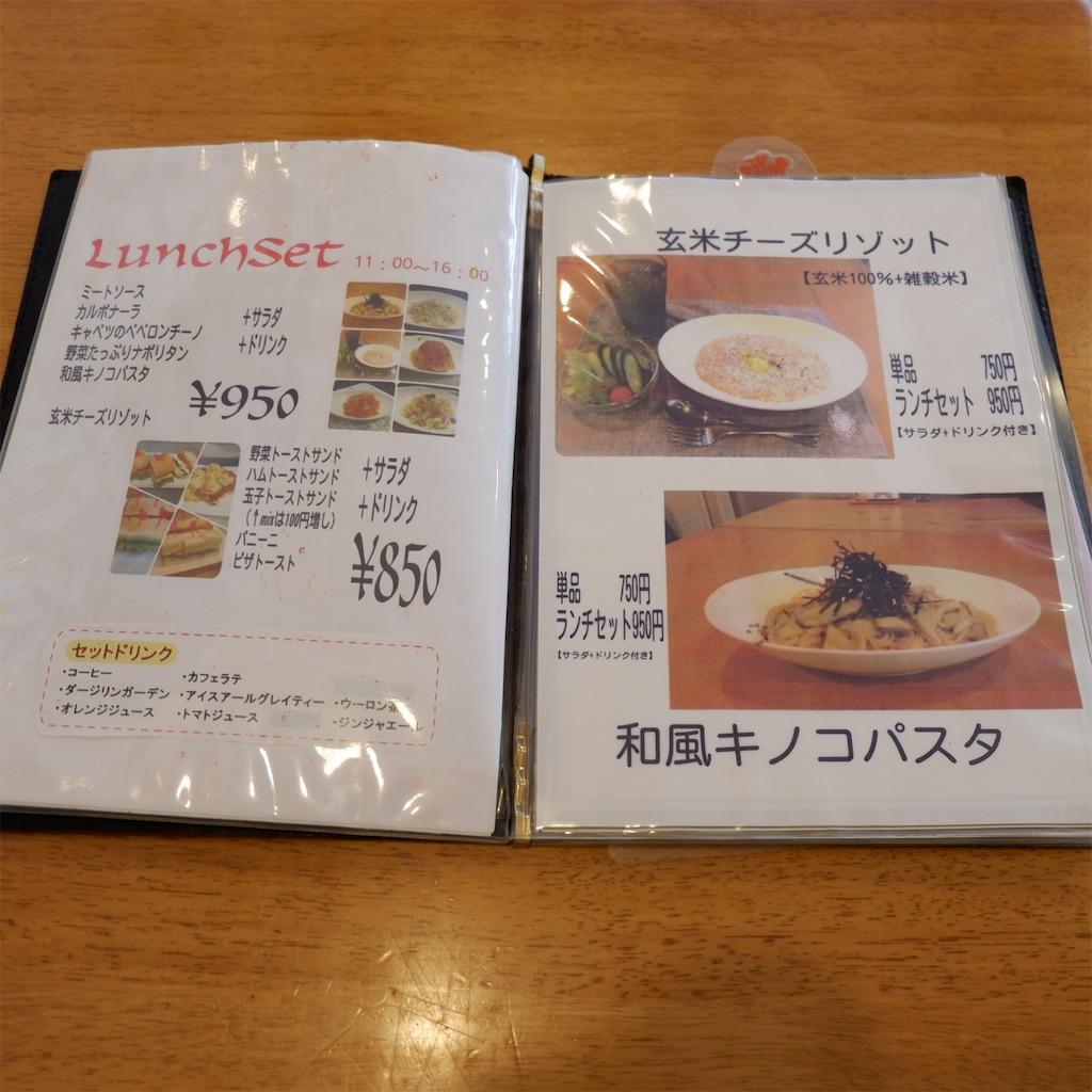 f:id:hirorocafe0106:20190608150108j:image
