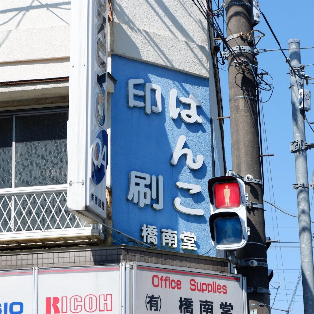 f:id:hirorocafe0106:20190613091752j:image