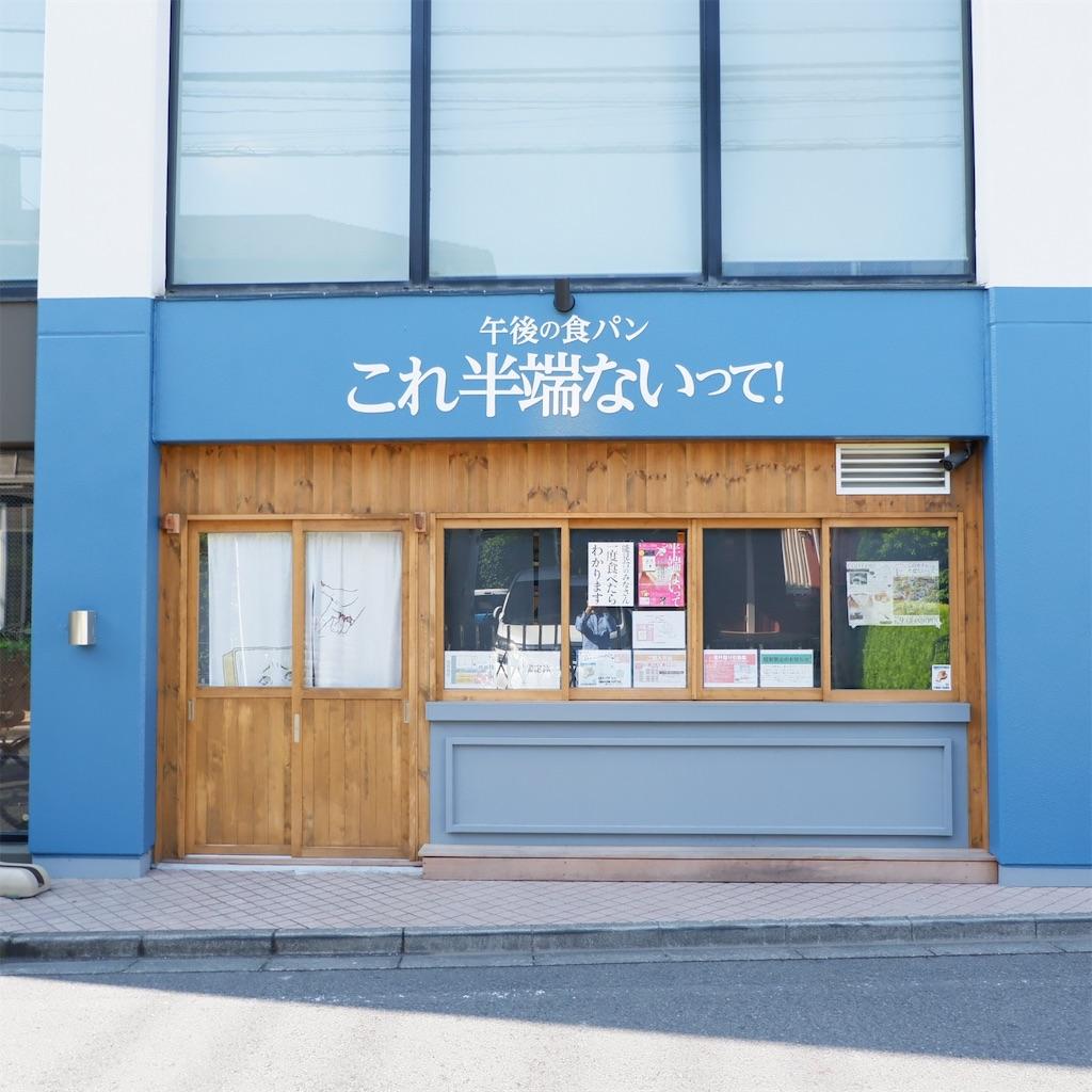 f:id:hirorocafe0106:20190613094327j:image