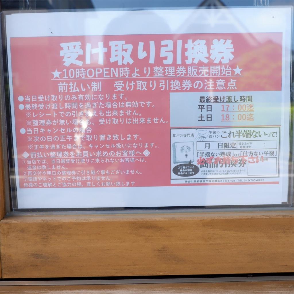 f:id:hirorocafe0106:20190613094426j:image