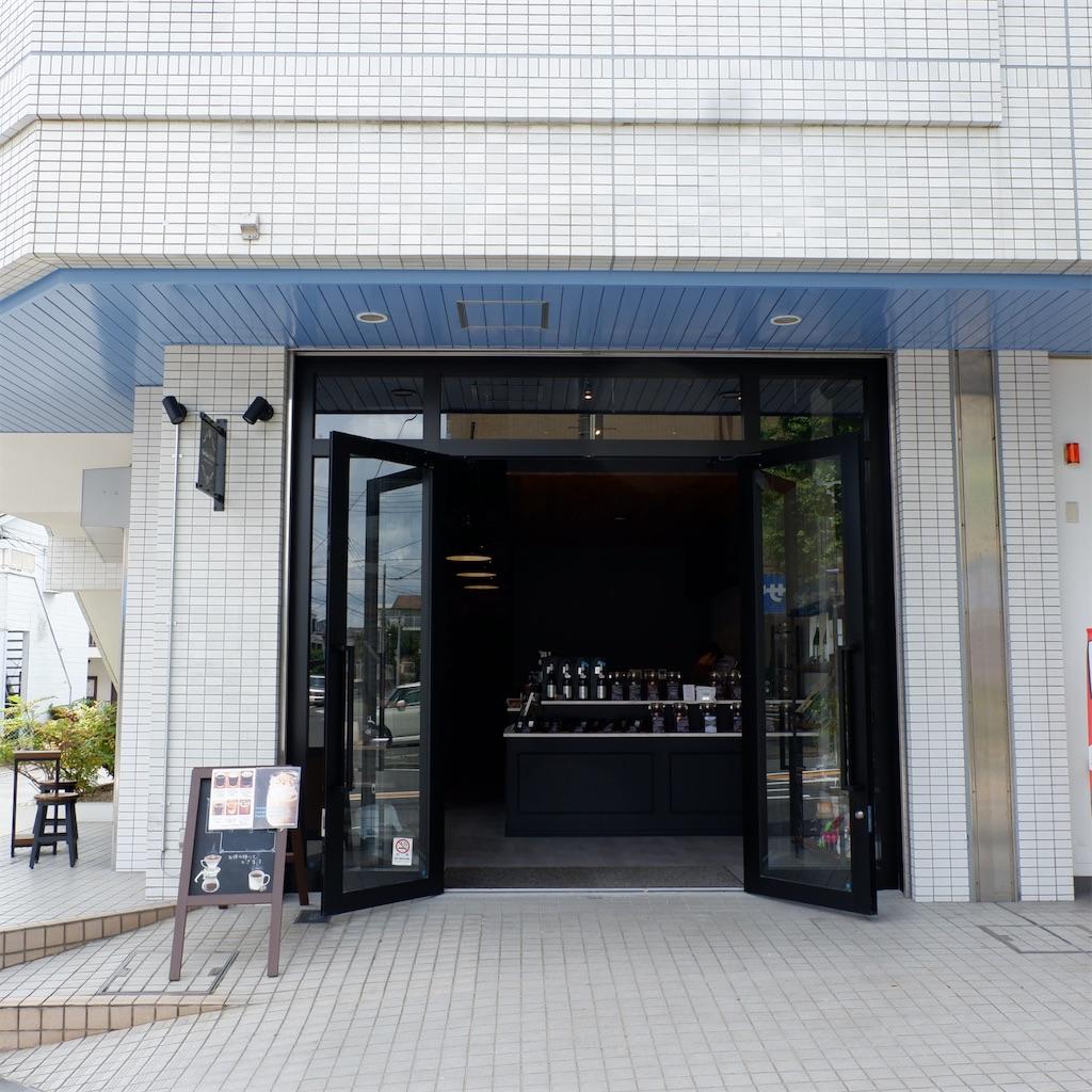 f:id:hirorocafe0106:20190614151405j:image