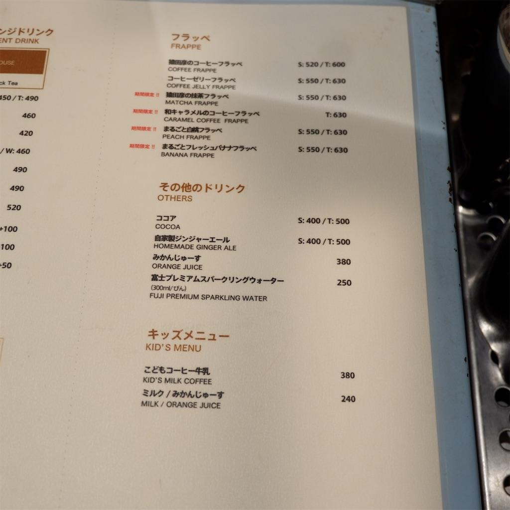 f:id:hirorocafe0106:20190620102352j:image