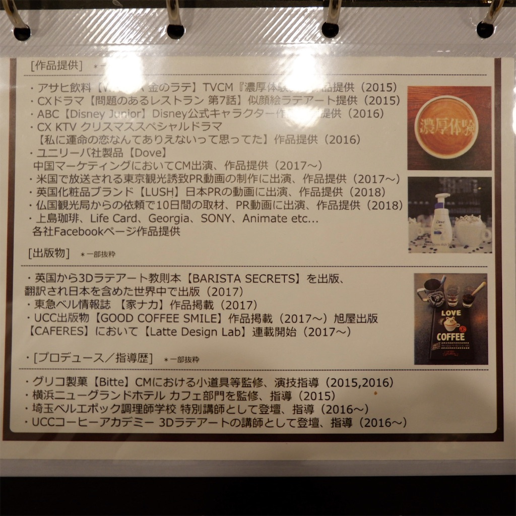 f:id:hirorocafe0106:20190625202009j:image