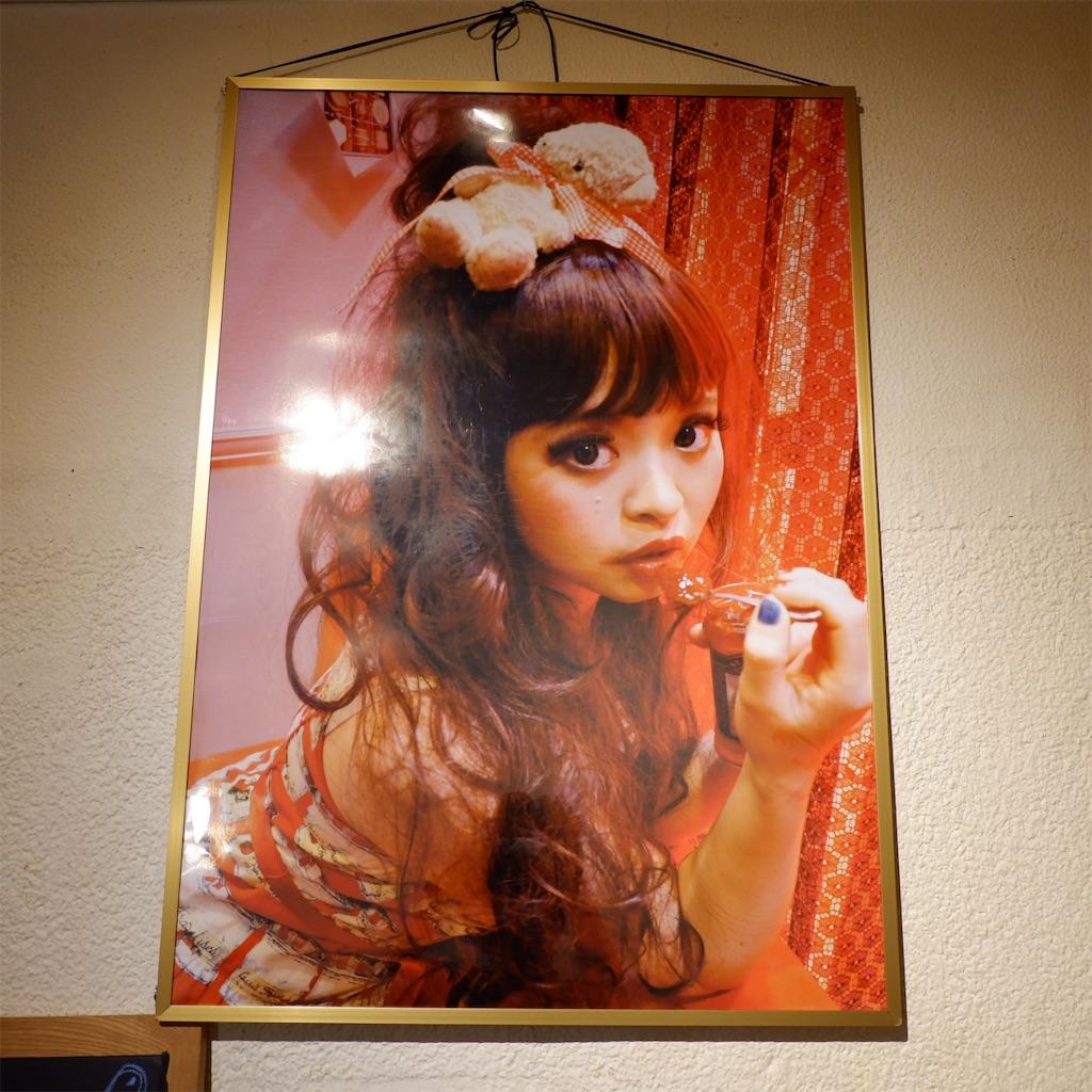 f:id:hirorocafe0106:20190626112440j:image