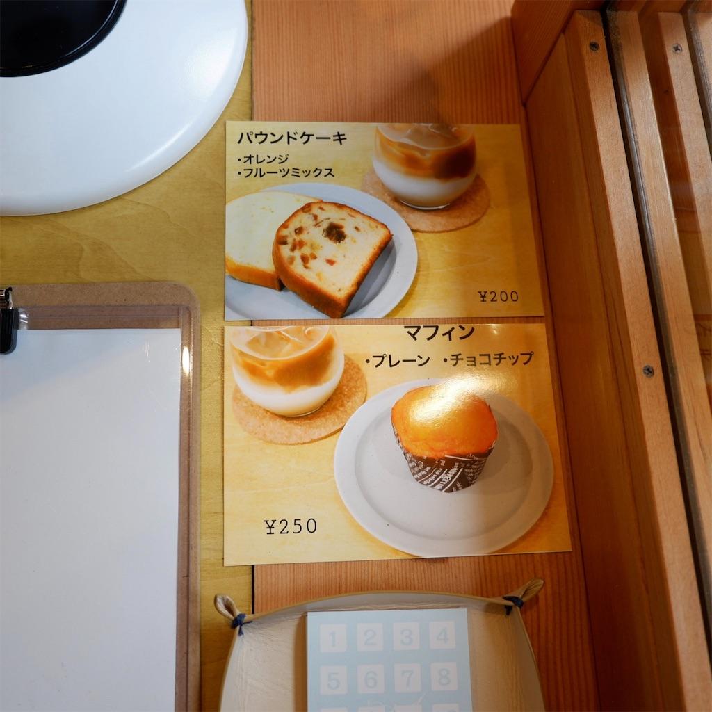 f:id:hirorocafe0106:20190629092931j:image