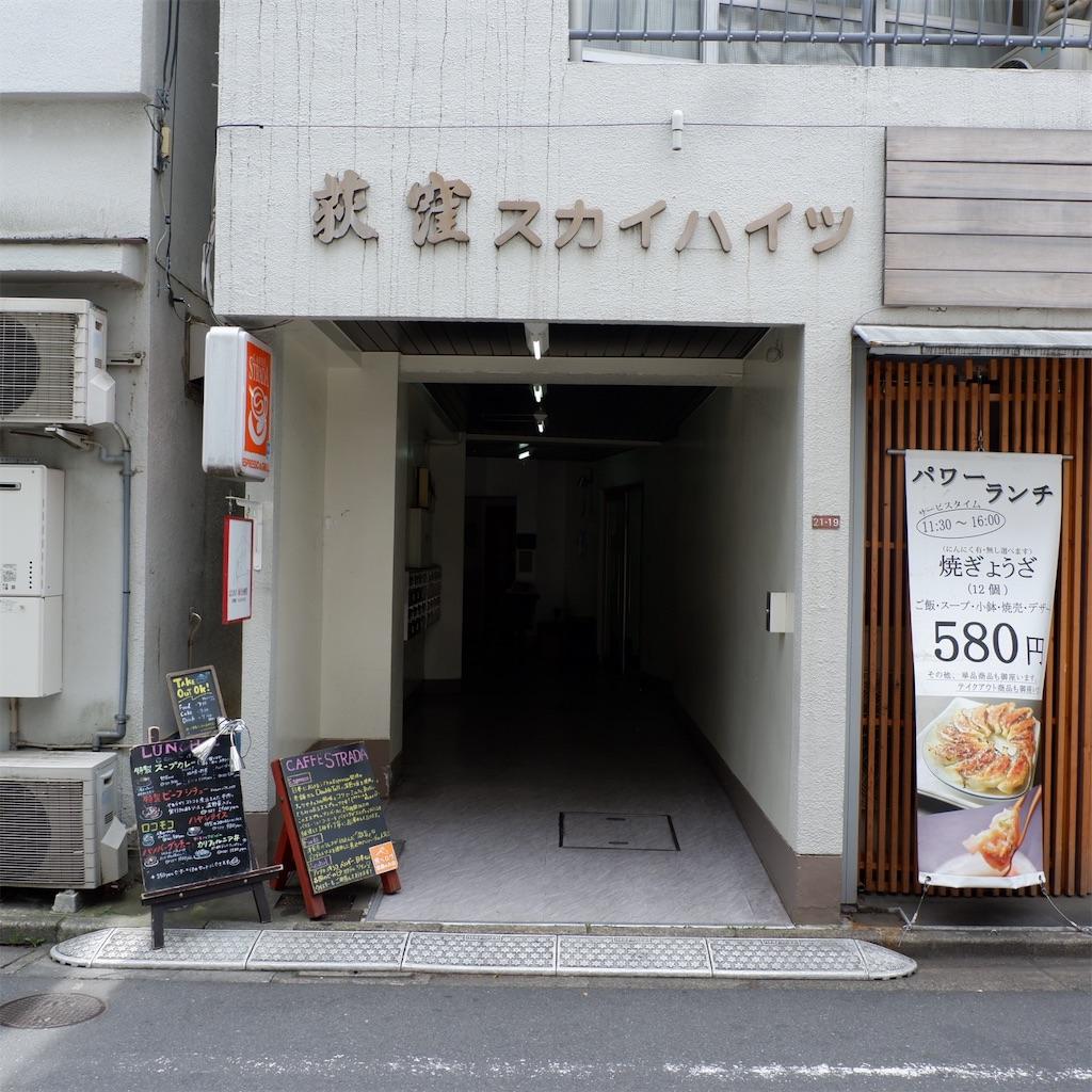 f:id:hirorocafe0106:20190630190950j:image