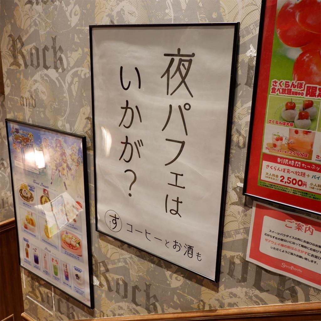 f:id:hirorocafe0106:20190704080606j:image