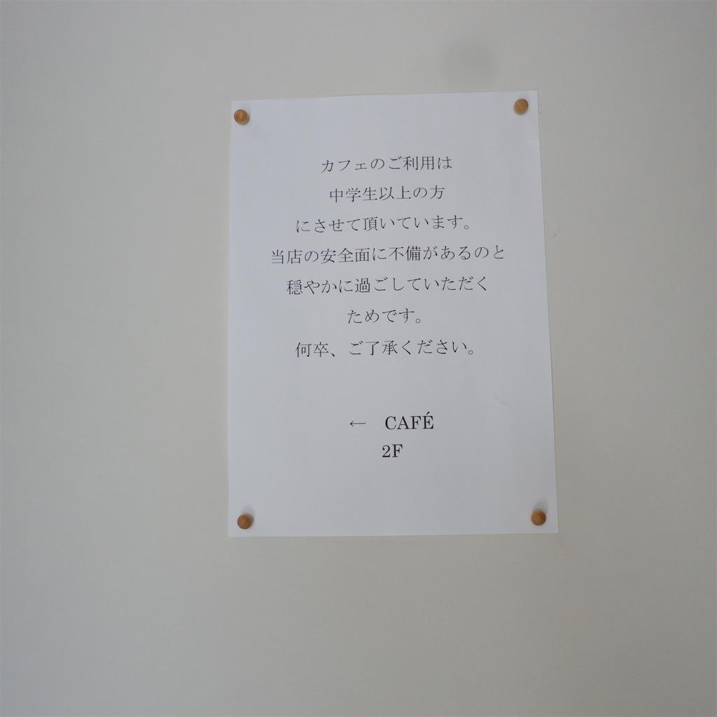 f:id:hirorocafe0106:20190712200439j:image