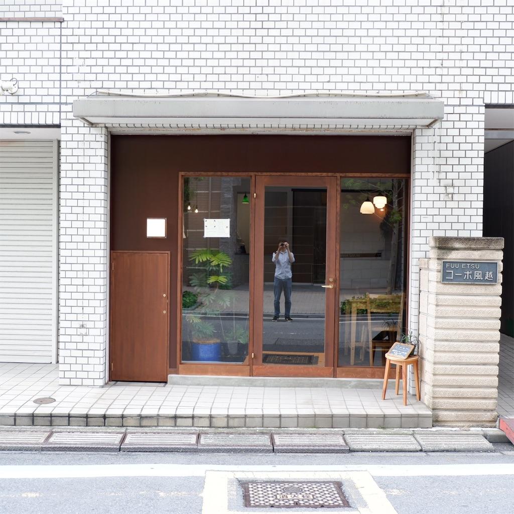 f:id:hirorocafe0106:20190713222011j:image
