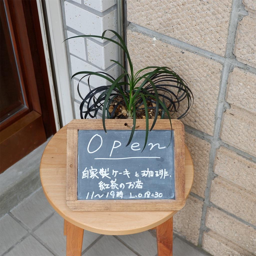 f:id:hirorocafe0106:20190713222528j:image