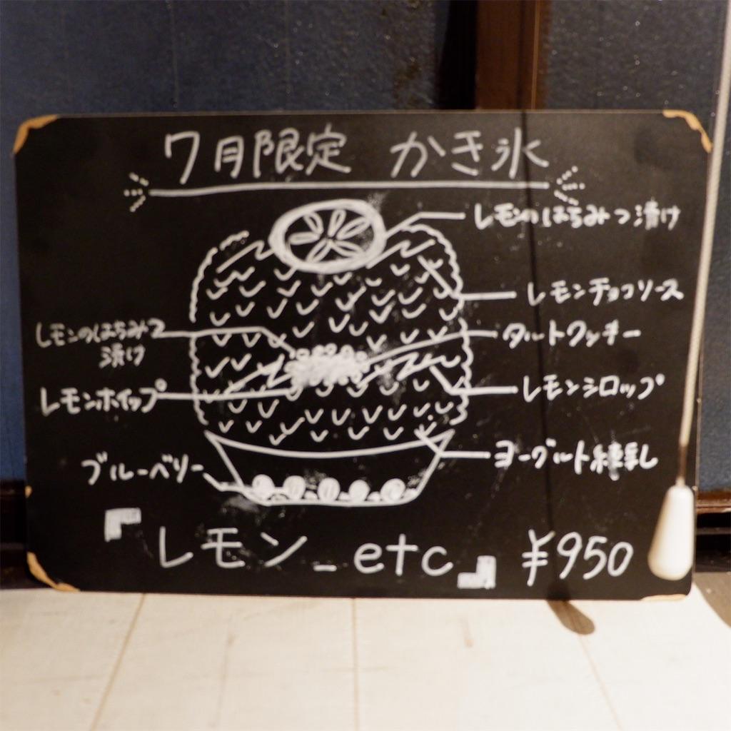 f:id:hirorocafe0106:20190716163545j:image