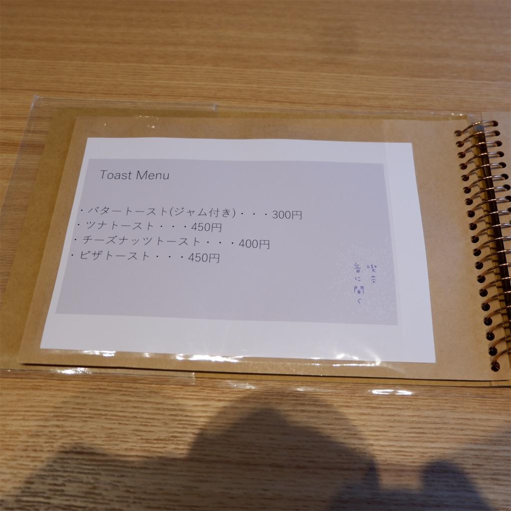 f:id:hirorocafe0106:20190718151652j:image