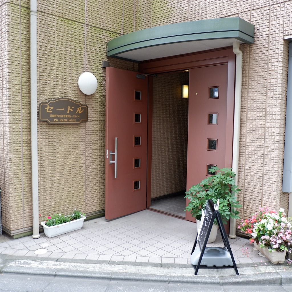 f:id:hirorocafe0106:20190720111112j:image