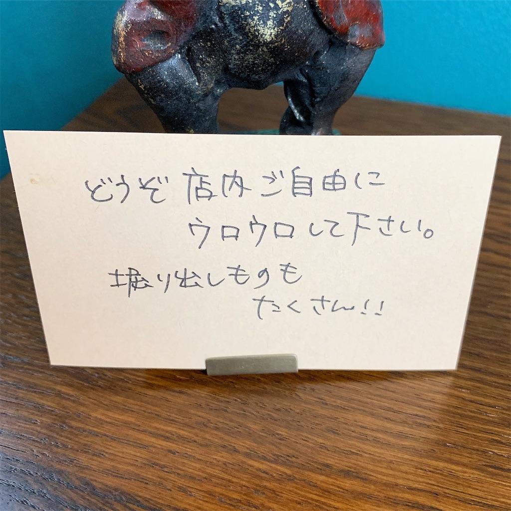 f:id:hirorocafe0106:20190720113232j:image