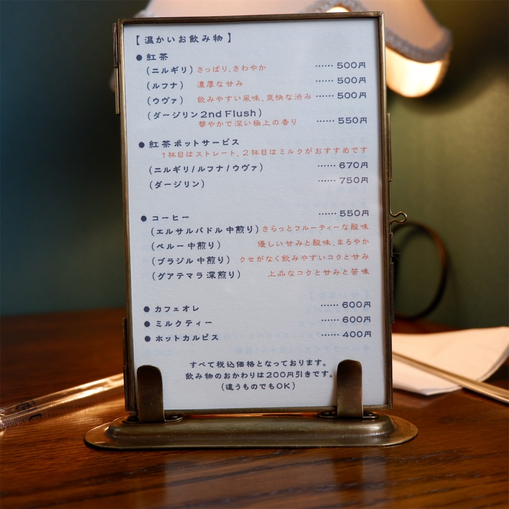 f:id:hirorocafe0106:20190720114547j:image