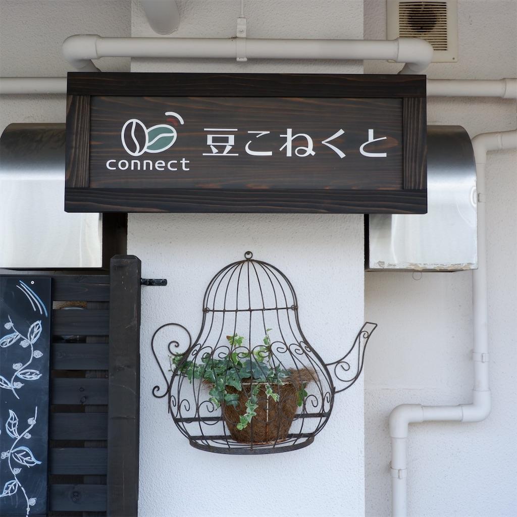 f:id:hirorocafe0106:20190731143504j:image