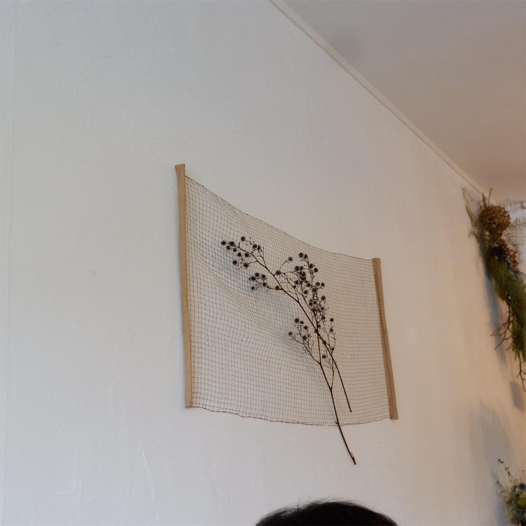 f:id:hirorocafe0106:20190802134145j:image