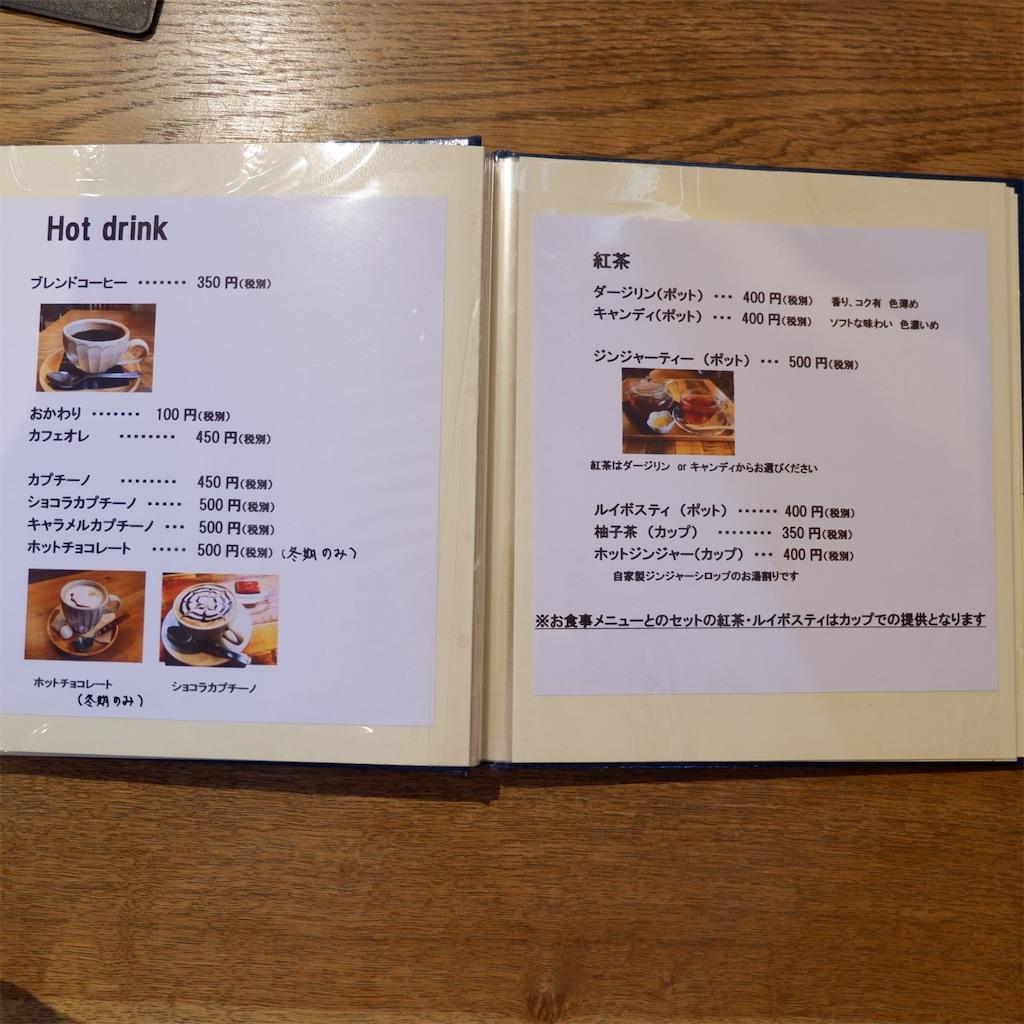 f:id:hirorocafe0106:20190809131913j:image