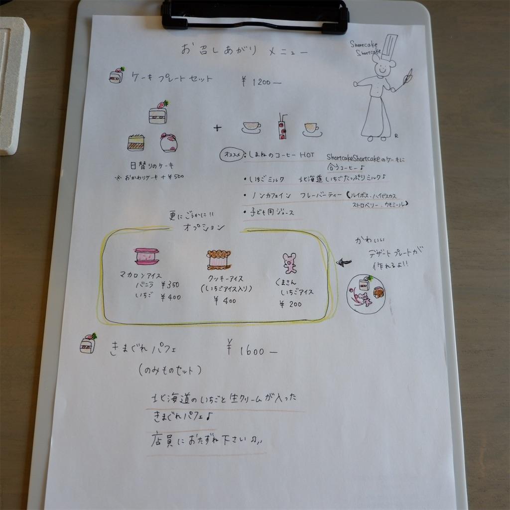 f:id:hirorocafe0106:20190815213602j:image
