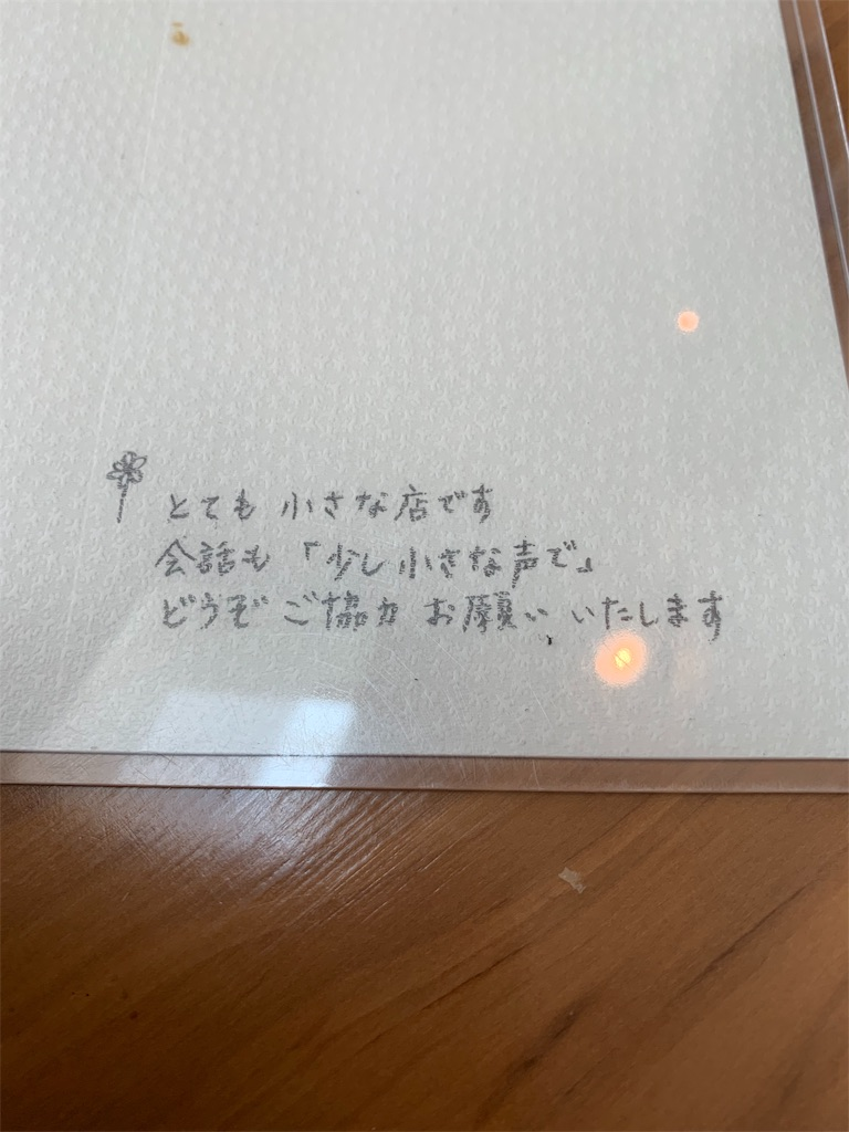 f:id:hirorocafe0106:20190817235311j:image