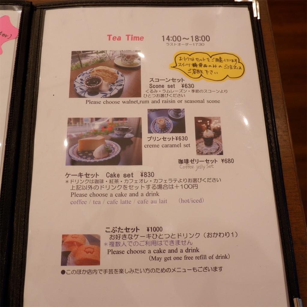 f:id:hirorocafe0106:20190822150427j:image