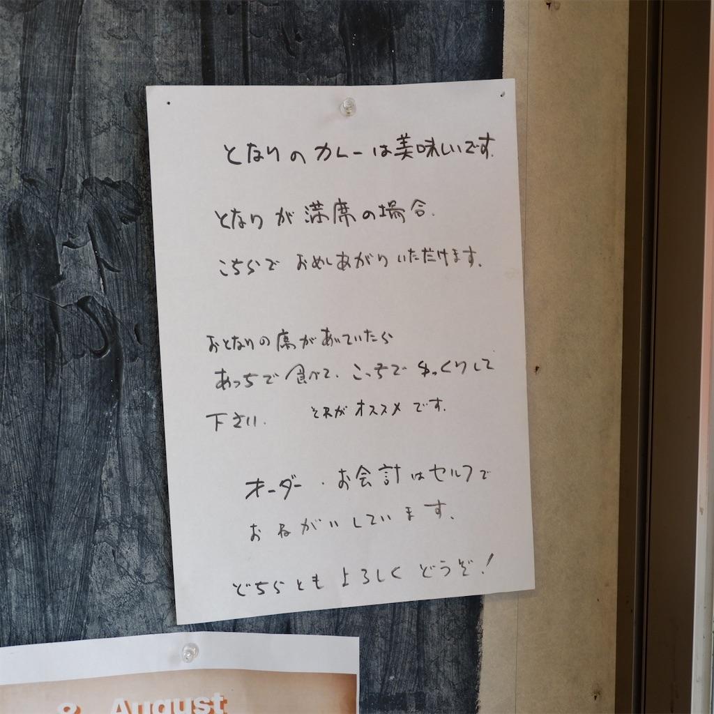 f:id:hirorocafe0106:20190824162133j:image