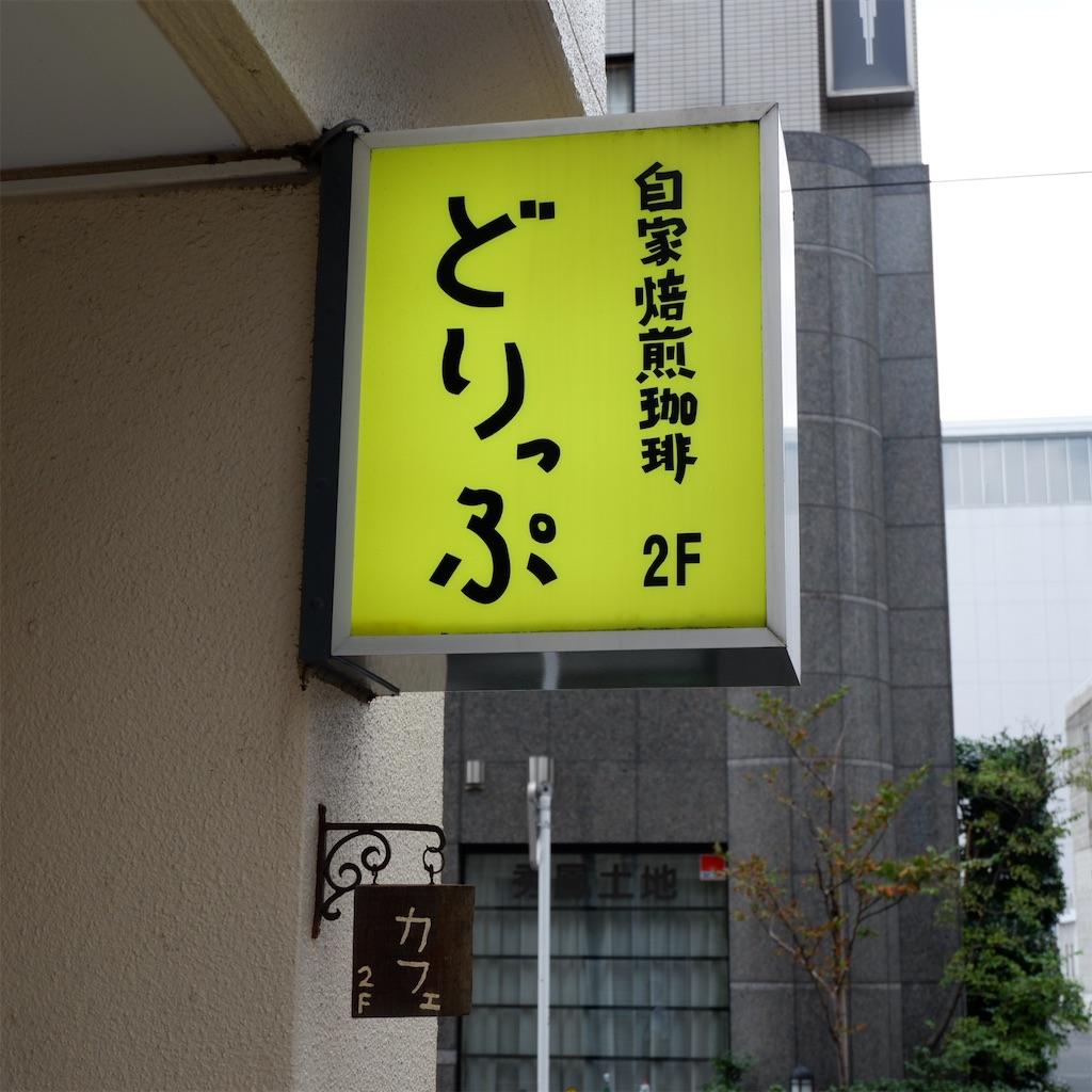 f:id:hirorocafe0106:20190826210055j:image