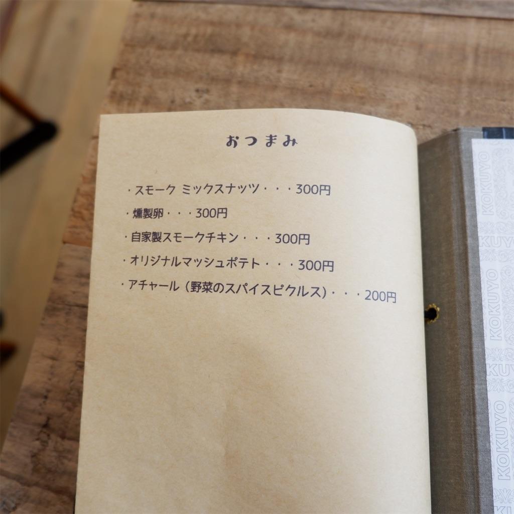 f:id:hirorocafe0106:20190826220919j:image