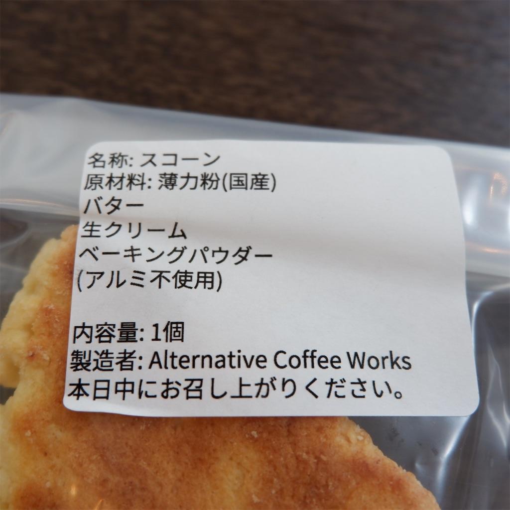 f:id:hirorocafe0106:20190827110926j:image