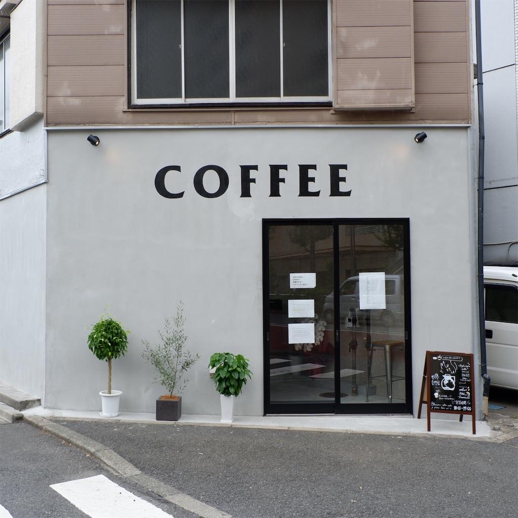 f:id:hirorocafe0106:20190827110937j:image