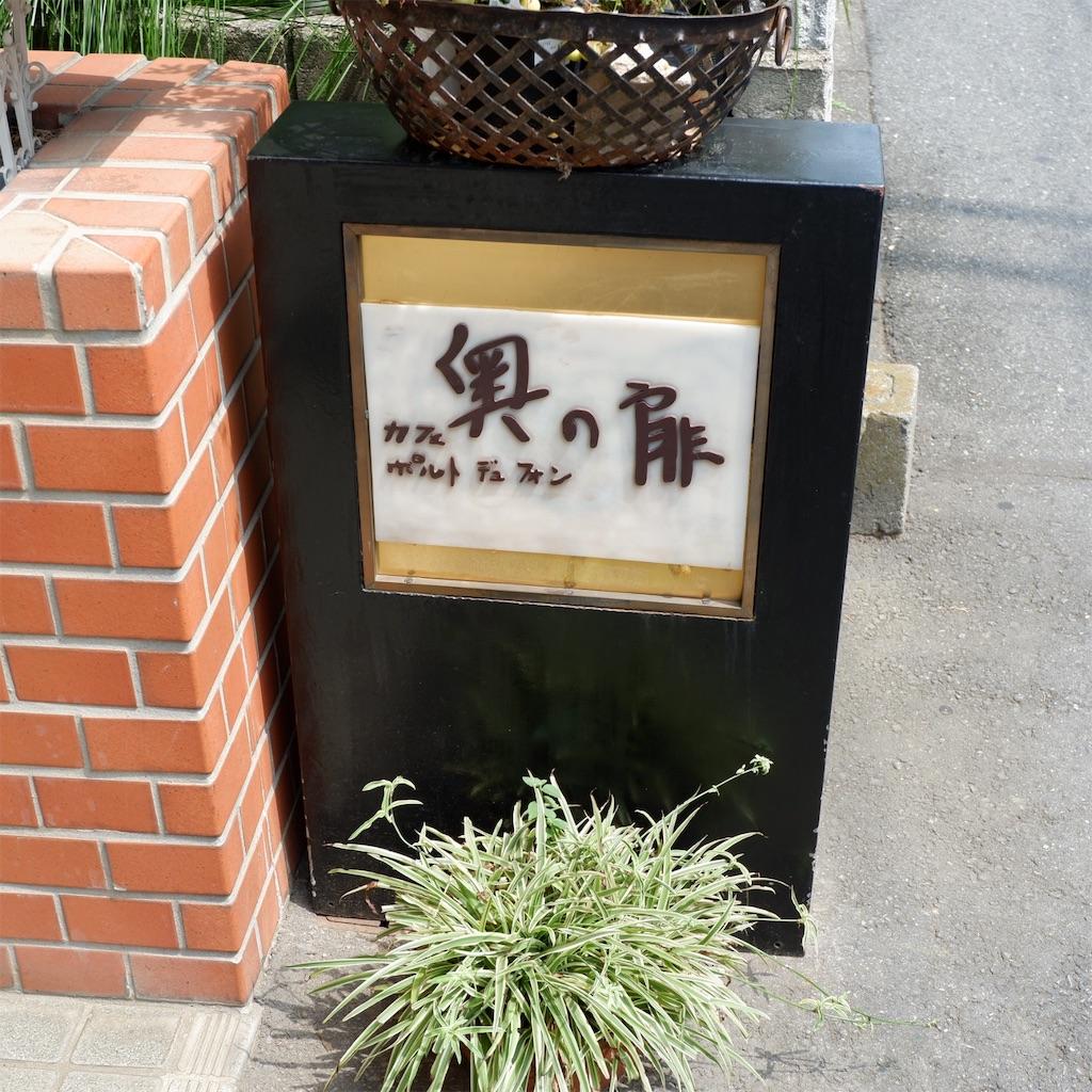 f:id:hirorocafe0106:20190902150438j:image