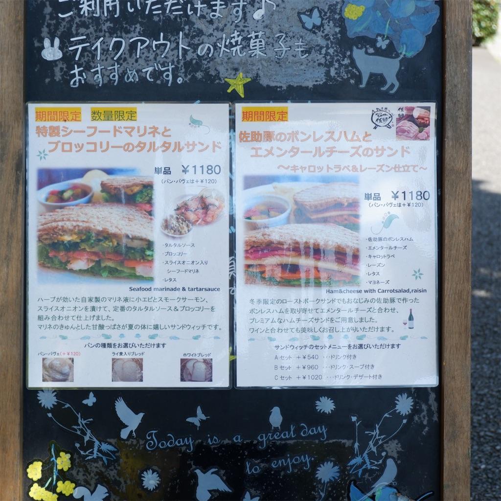 f:id:hirorocafe0106:20190903213015j:image