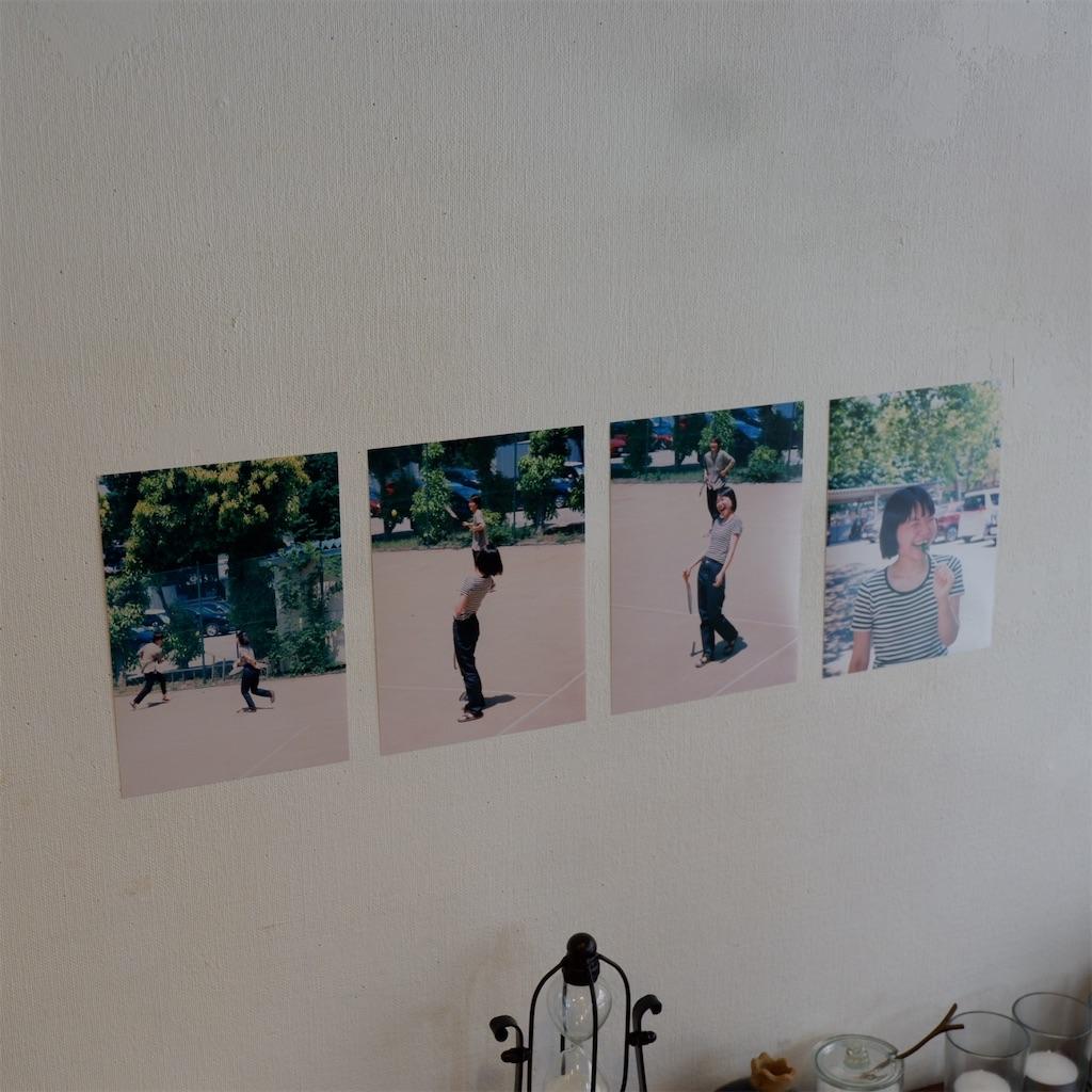 f:id:hirorocafe0106:20190905145846j:image