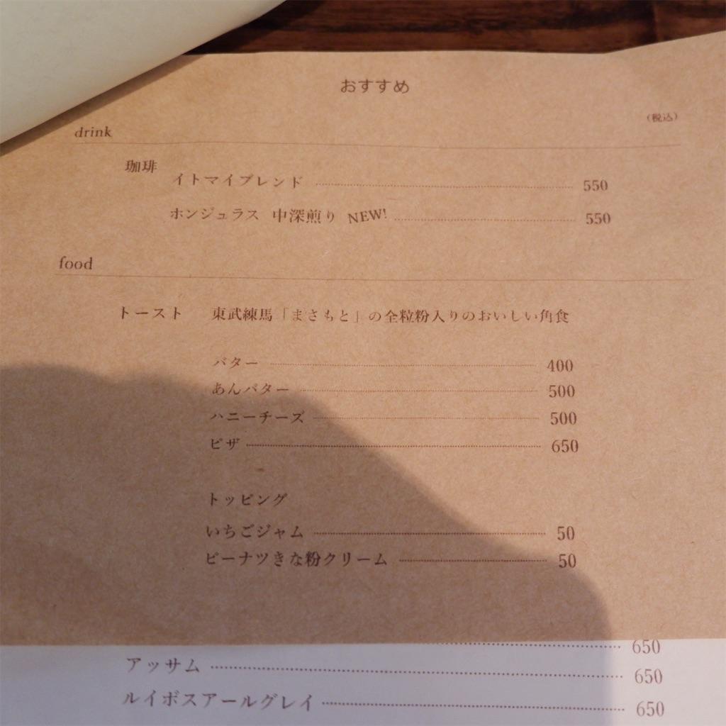 f:id:hirorocafe0106:20190906151436j:image