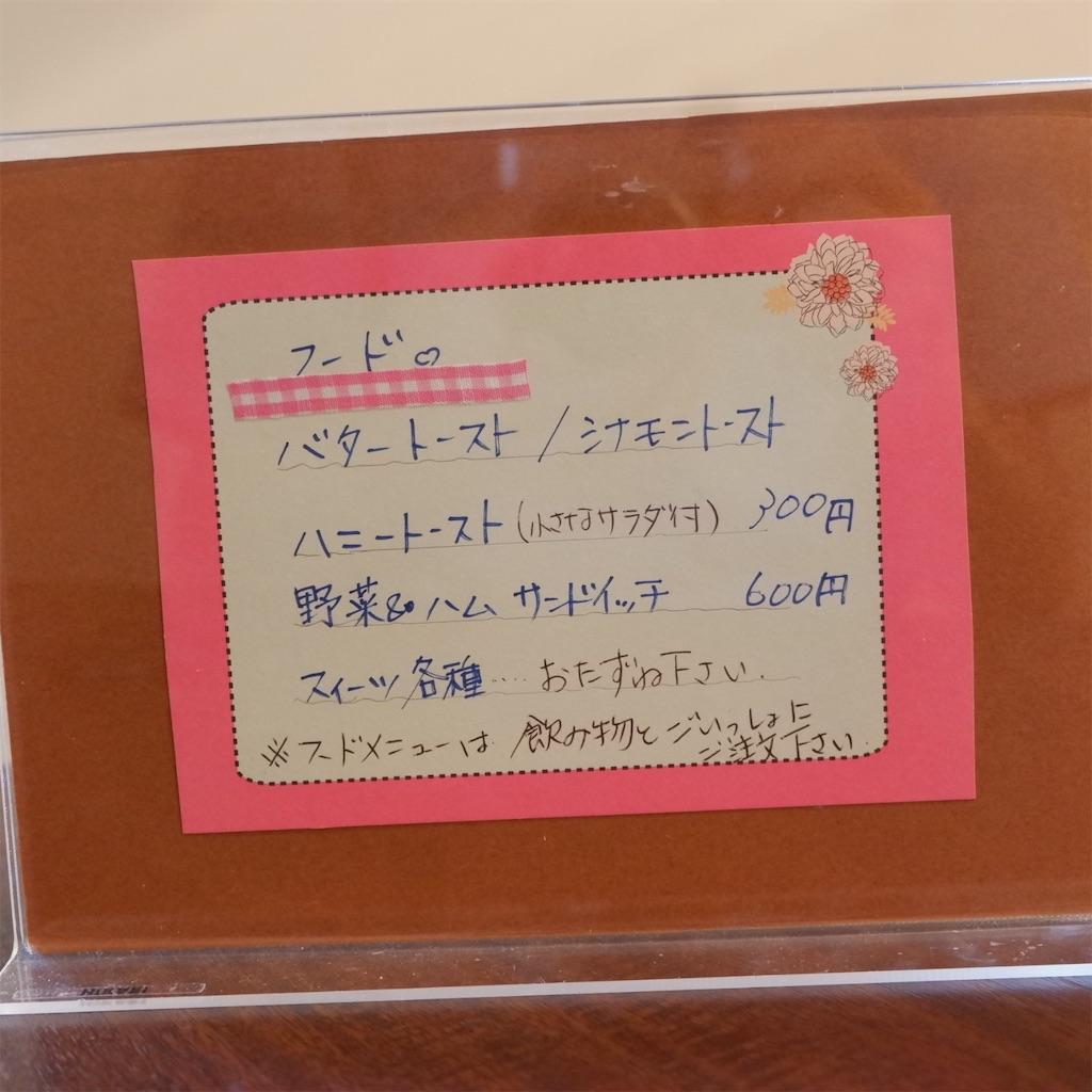 f:id:hirorocafe0106:20190907181640j:image