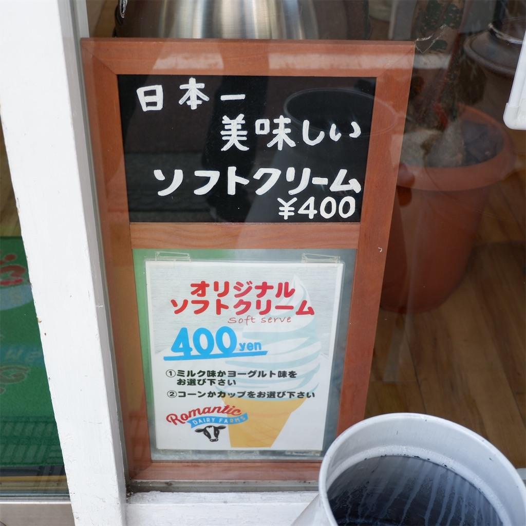 f:id:hirorocafe0106:20190909074111j:image