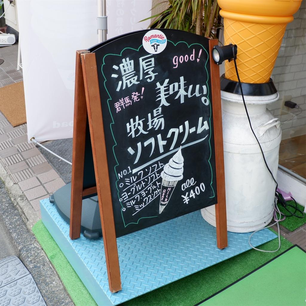 f:id:hirorocafe0106:20190909074855j:image