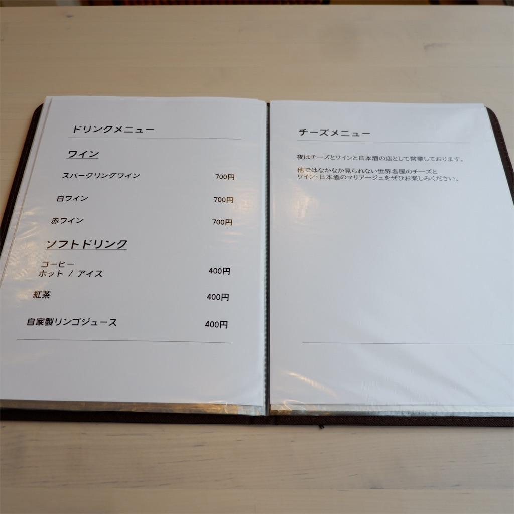 f:id:hirorocafe0106:20190918193352j:image
