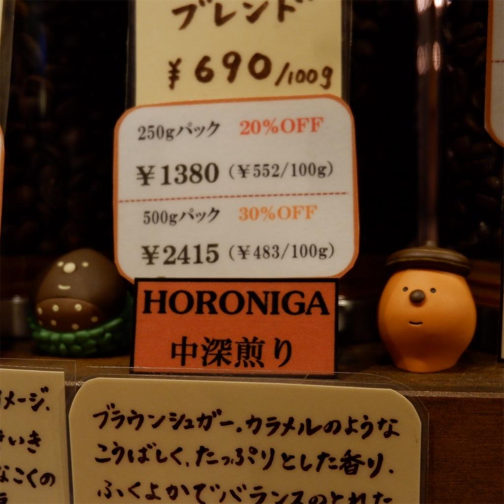 f:id:hirorocafe0106:20190920213321j:image