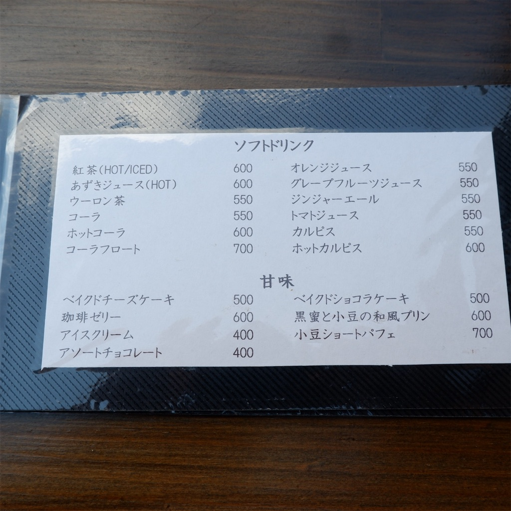 f:id:hirorocafe0106:20190921140809j:image