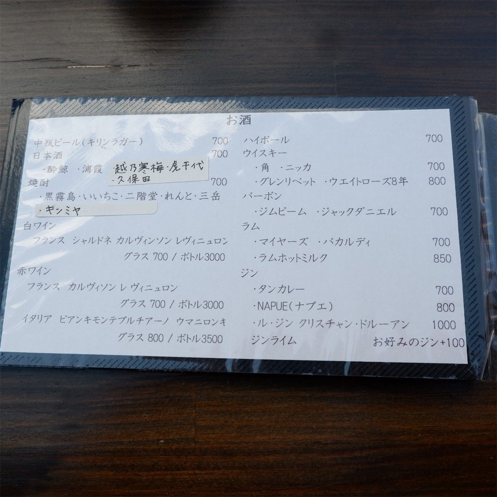 f:id:hirorocafe0106:20190921140813j:image