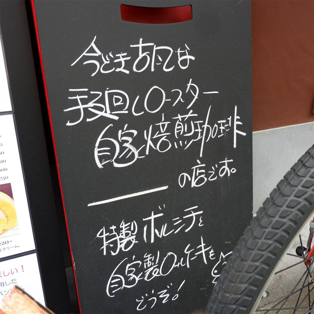 f:id:hirorocafe0106:20190925082759j:image
