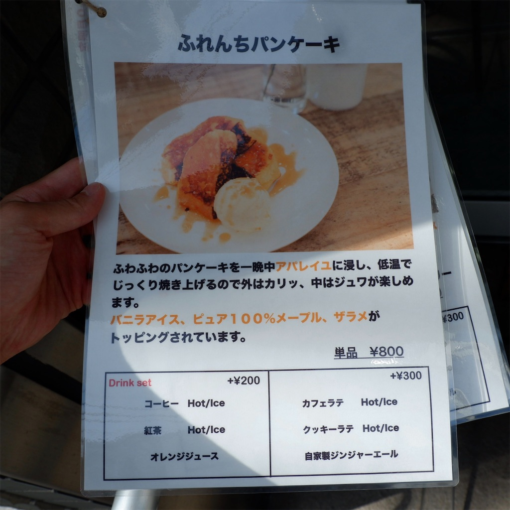 f:id:hirorocafe0106:20191001115759j:image
