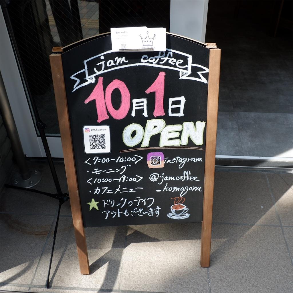 f:id:hirorocafe0106:20191001122353j:image
