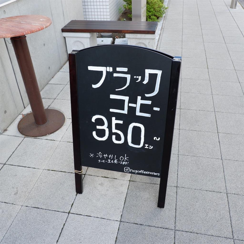 f:id:hirorocafe0106:20191005151913j:image