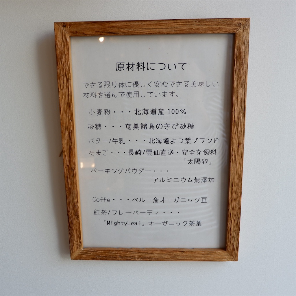 f:id:hirorocafe0106:20191007210215j:image