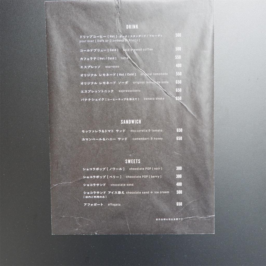 f:id:hirorocafe0106:20191008122036j:image