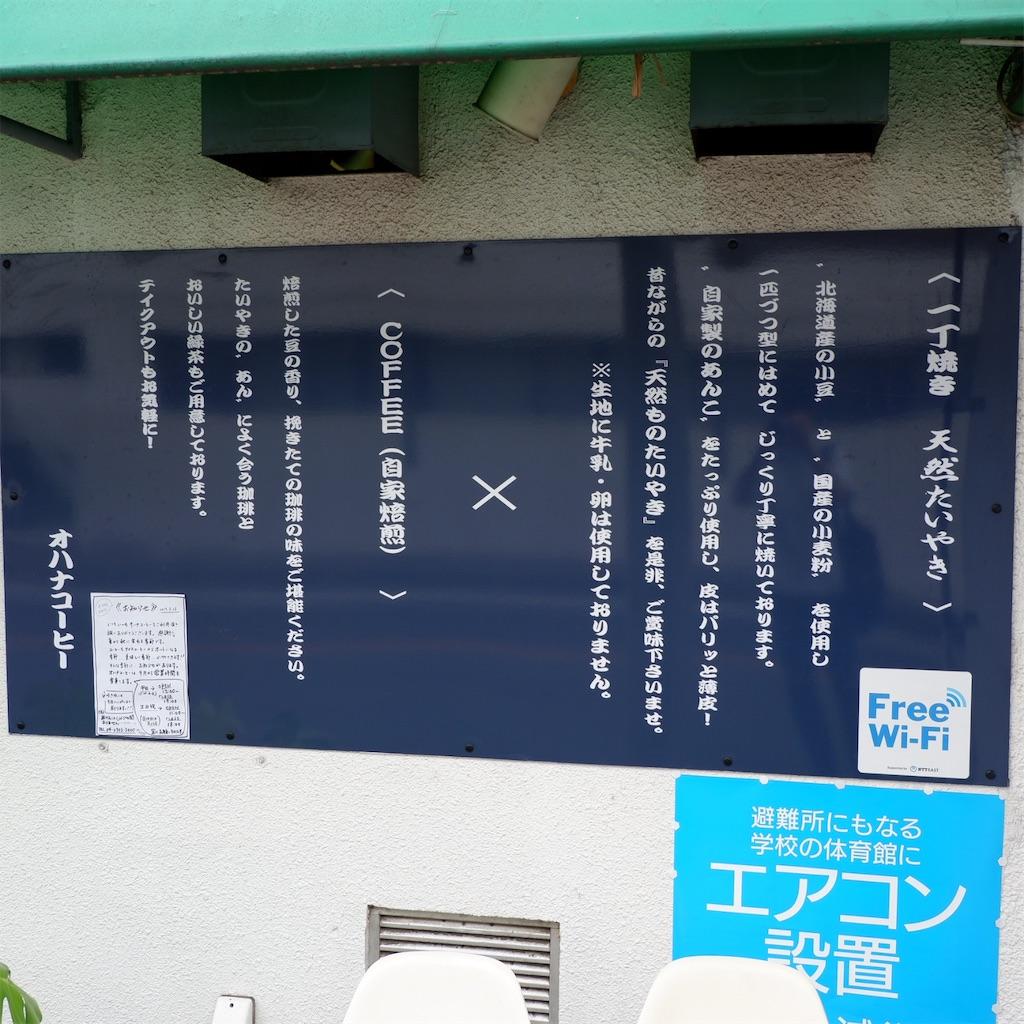 f:id:hirorocafe0106:20191009164107j:image